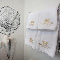 Гостиница Palais Royal Odessa Стандартный номер с 2 отдельными кроватями