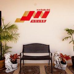 Отель JJW House Таиланд, пляж Май Кхао - 1 отзыв об отеле, цены и фото номеров - забронировать отель JJW House онлайн спа
