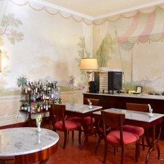 Отель Tivoli Palácio de Seteais питание фото 3