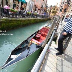 Отель Sasmi Италия, Венеция - отзывы, цены и фото номеров - забронировать отель Sasmi онлайн приотельная территория