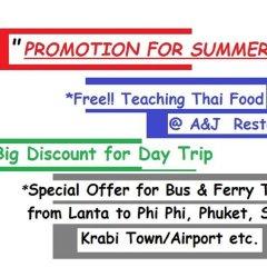 Отель Lanta A&J Klong Khong Beach Ланта парковка