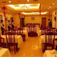 Beijing Jun An Hotel питание фото 2