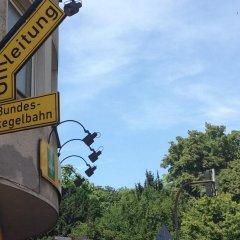 Апартаменты Apartment Belgisches Viertel Кёльн приотельная территория