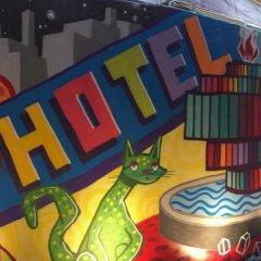 Hotel 75 развлечения