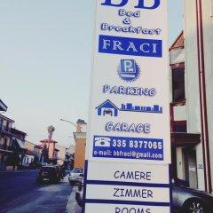 Отель B&B Fraci Милето парковка