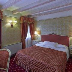 Отель Antiche Figure 3* Улучшенный номер