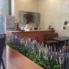 Shenzhen Sunisland Holiday Hotel Шэньчжэнь гостиничный бар