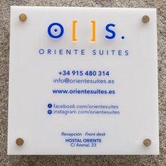 Отель Oriente Suites городской автобус