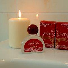 Hotel Ambasciata 3* Улучшенный номер с двуспальной кроватью фото 6