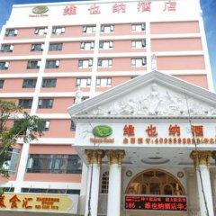 Отель Vienna Huazhisha Шэньчжэнь