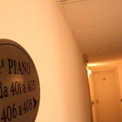 Hotel Leonardo Парма интерьер отеля фото 3