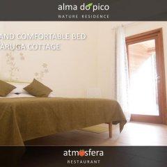 Отель Alma do Pico Португалия, Мадалена - отзывы, цены и фото номеров - забронировать отель Alma do Pico онлайн комната для гостей