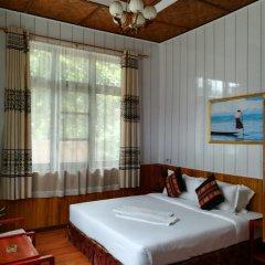 Hotel Remember Inn 2* Стандартный номер с различными типами кроватей фото 14