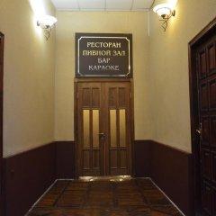 Гостиница Волга Саратов интерьер отеля фото 3