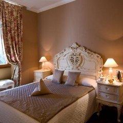 Hotel Chateau de la Tour 4* Стандартный номер с двуспальной кроватью фото 2