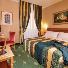 Отель Colonna Hotel Италия, Фраскати - отзывы, цены и фото номеров - забронировать отель Colonna Hotel онлайн детские мероприятия