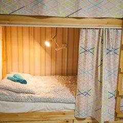 Гостиница Хостел Dream Казахстан, Нур-Султан - отзывы, цены и фото номеров - забронировать гостиницу Хостел Dream онлайн сауна