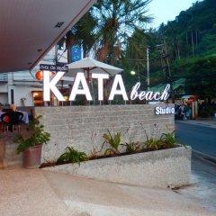 Апартаменты Kata Beach Studio Улучшенная студия с различными типами кроватей
