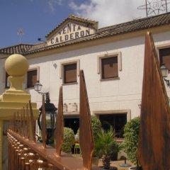 Hotel Restaurante Calderon 2* Стандартный номер с различными типами кроватей фото 3