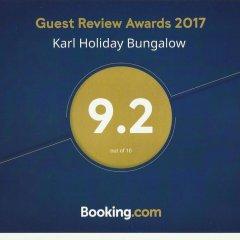 Отель Karl Holiday Bungalow Шри-Ланка, Калутара - отзывы, цены и фото номеров - забронировать отель Karl Holiday Bungalow онлайн спортивное сооружение