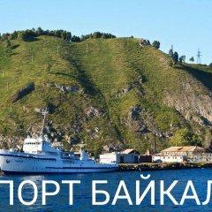 Гостиница Solika Hostel в Иркутске 2 отзыва об отеле, цены и фото номеров - забронировать гостиницу Solika Hostel онлайн Иркутск приотельная территория