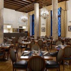 Гостиница Hilton Москва Ленинградская питание фото 2