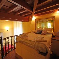 Отель Domus Navona Historical Resort Италия, Рим - отзывы, цены и фото номеров - забронировать отель Domus Navona Historical Resort онлайн комната для гостей фото 4