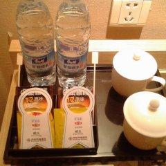 Jianguo Hotel Xi An удобства в номере