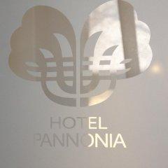 Отель Pannonia Венгрия, Силвашварад - отзывы, цены и фото номеров - забронировать отель Pannonia онлайн интерьер отеля