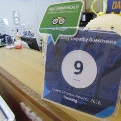 Отель Empathy Guesthouse - Hostel Южная Корея, Тэгу - отзывы, цены и фото номеров - забронировать отель Empathy Guesthouse - Hostel онлайн городской автобус