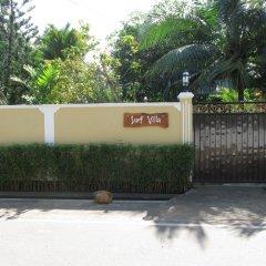 Отель Surf Villa Шри-Ланка, Хиккадува - отзывы, цены и фото номеров - забронировать отель Surf Villa онлайн парковка