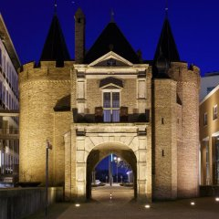 Отель Holiday Inn Express Arnhem фото 6