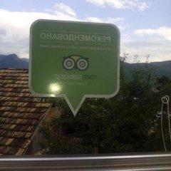 Отель Guest House Anakhit Армения, Иджеван - отзывы, цены и фото номеров - забронировать отель Guest House Anakhit онлайн фото 5