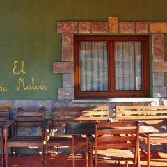 Отель El Balcon de Onis питание