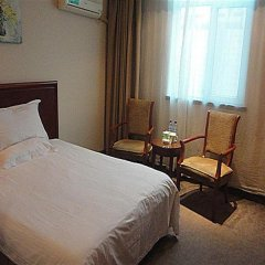 GreenTree Inn Suzhou Wuzhong Hotel 2* Номер Делюкс с различными типами кроватей