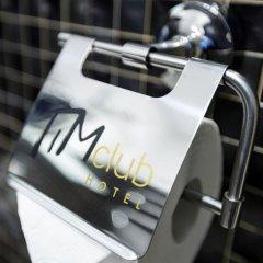 Мини-отель Timclub Стандартный номер с различными типами кроватей фото 6