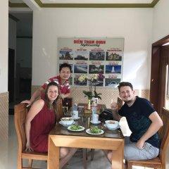 Отель Family Homestay питание