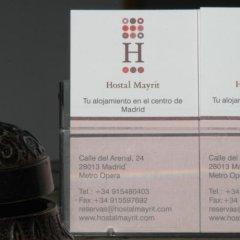 Отель Hostal Ivor интерьер отеля фото 2