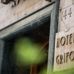 Hotel Grifo парковка
