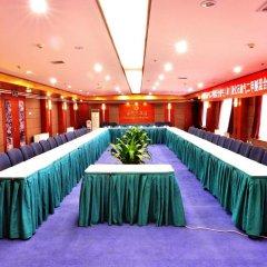 National Jade Hotel фото 2