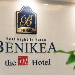 Benikea the M Hotel спа