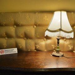 Отель Viesu nams Augstrozes Стандартный номер с различными типами кроватей фото 7