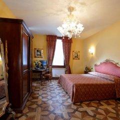 Отель Antico Panada 3* Стандартный номер фото 5