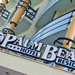 Hotel Palm Beach Римини спортивное сооружение