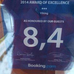 Гостиница Гостевой Дом Викинг в Тихвине 2 отзыва об отеле, цены и фото номеров - забронировать гостиницу Гостевой Дом Викинг онлайн Тихвин интерьер отеля