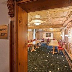 Mercure Sighisoara Binderbubi - Hotel & Spa интерьер отеля фото 2
