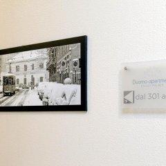 Отель Duomo - Apartments Milano Италия, Милан - 2 отзыва об отеле, цены и фото номеров - забронировать отель Duomo - Apartments Milano онлайн удобства в номере фото 2