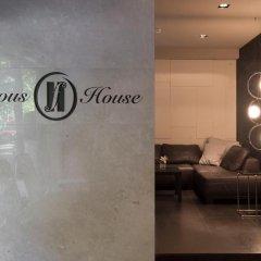 Отель Famous House интерьер отеля