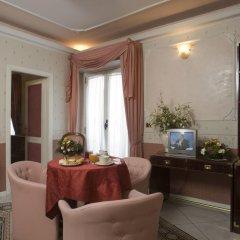 Hotel Vienna Ostenda 4* Номер Эконом с двуспальной кроватью фото 4