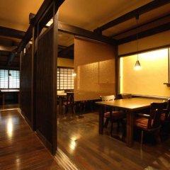 Отель Sanga Ryokan Минамиогуни питание